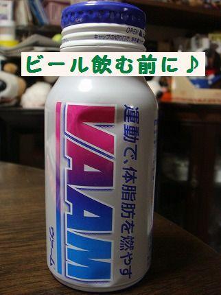 birunomuma.jpg