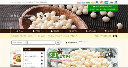 item-01.jpg